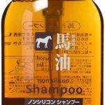 熊野油脂馬油シャンプーで頭皮の臭いが改善できるのか調べてみた