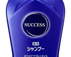 サクセス薬用シャンプー_青