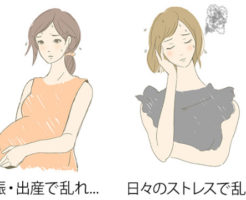 女性特有の頭皮の臭い原因を解消するためには?簡単!4つのケア方法を伝授!1