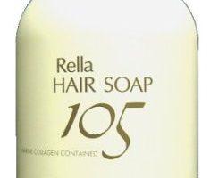 レラ105シャンプーを使って頭皮の臭いは改善できる?髪の毛の改善なら得意なシャンプー