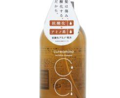 リバイタライズシャンプー 500mL cureamino 味の素ヘルシーサプライ