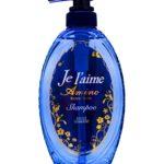ジュレームエクストラモイストで頭皮の臭いは消すことができるか?