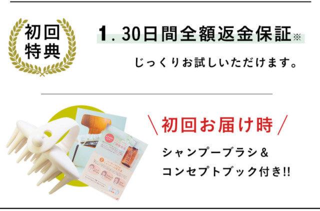 haruシャンプー_くせ毛3