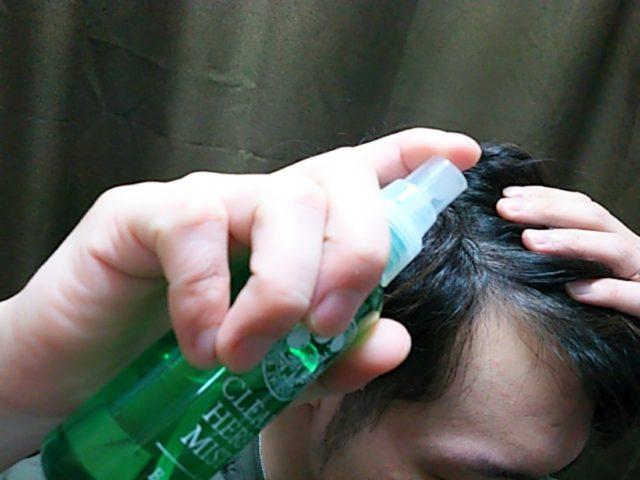 彼氏で検証!クリアハーブミストで男性の頭皮の臭いを消せる?2