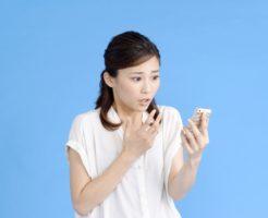 副作用の怖さを知ると使えない!脂漏性皮膚炎にステロイド1