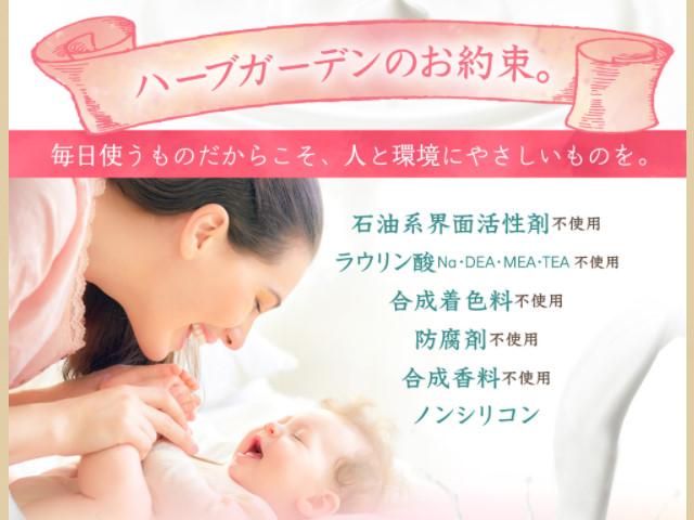 赤ちゃんの頭皮の脂漏性皮膚炎『乳児脂漏性湿疹』は薬より保湿ケア!_1
