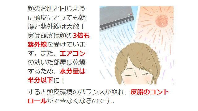 頭皮のかゆみ止めスプレー が〇〇原因に!?ストレスフリーにする方法!