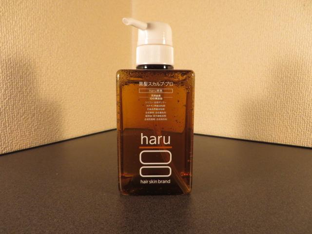 haru(ハル)黒髪スカルプ・プロシャンプー