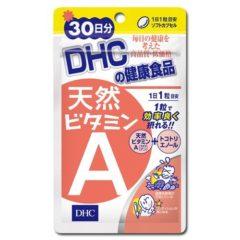 DHA_天然ビタミンA