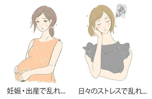 産後にクリアハーブミスト !産後に起きやすい頭皮の臭い原因と対策