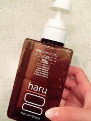 haru黒髪スカルプ・プロシャンプー_suzukiami_haru