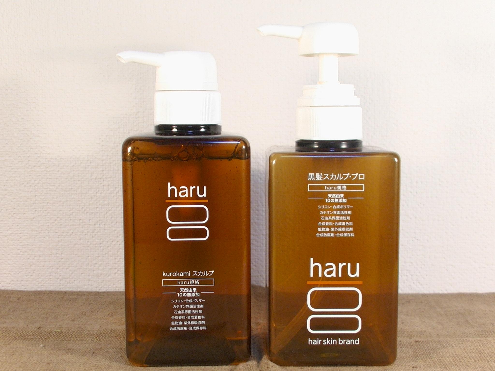 harukurokamiスカルプ_newdesign_by_haru黒髪スカルプ・プロ